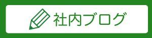 blog-info-600
